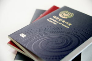 как выглядит корейский паспорт