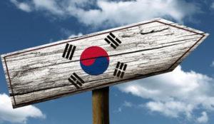 переехать в Корею на ПМЖ