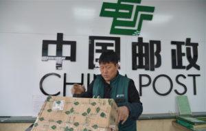 международные почтовые отправления из Китая