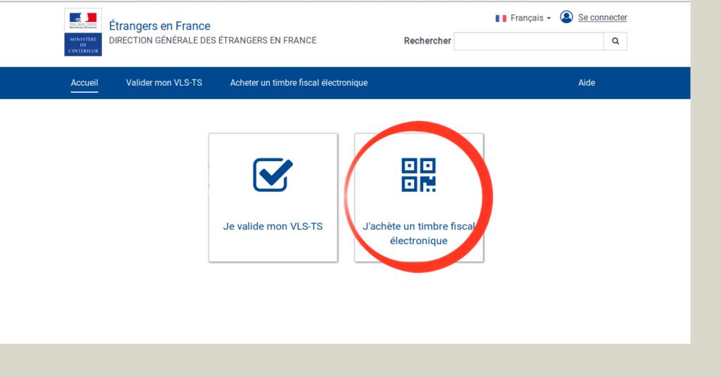 Покупка электронной налоговой марки