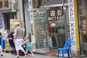 как живут русские в Корее