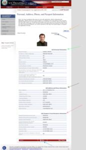 заполнение электронной визовой анкеты DS-160 шаг 21