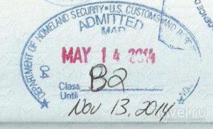 штамп с указанием конечной даты выезда из страны