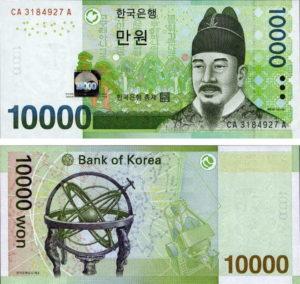 10000 южнокорейских вон
