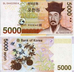 5000 южнокорейских вон