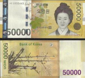 50000 южнокорейских вон