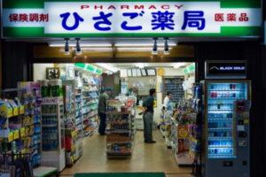 Покупка лекарств в японских аптеках