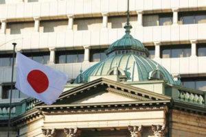 крупнейшие банки Японии