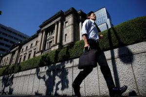 Особенности проведения денежных переводов в Японии
