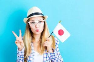 как стать гражданином Японии