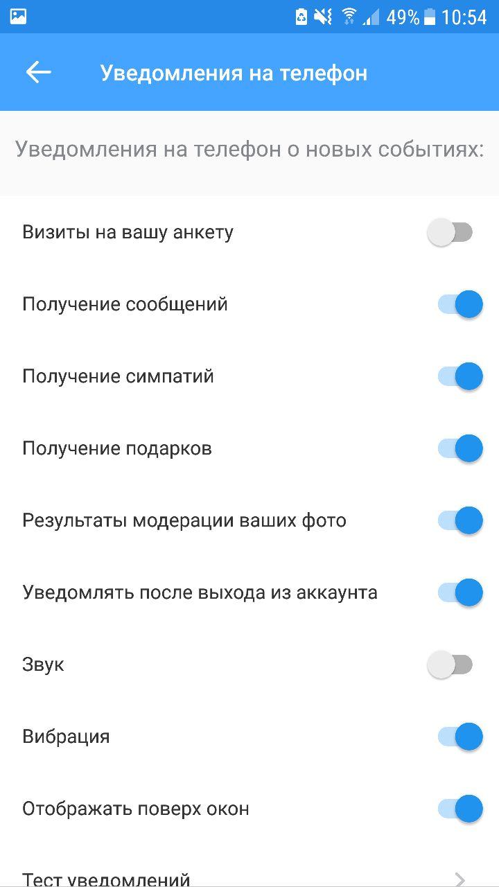 Полезные функции RusDate