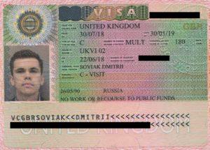 как выглядит британская виза