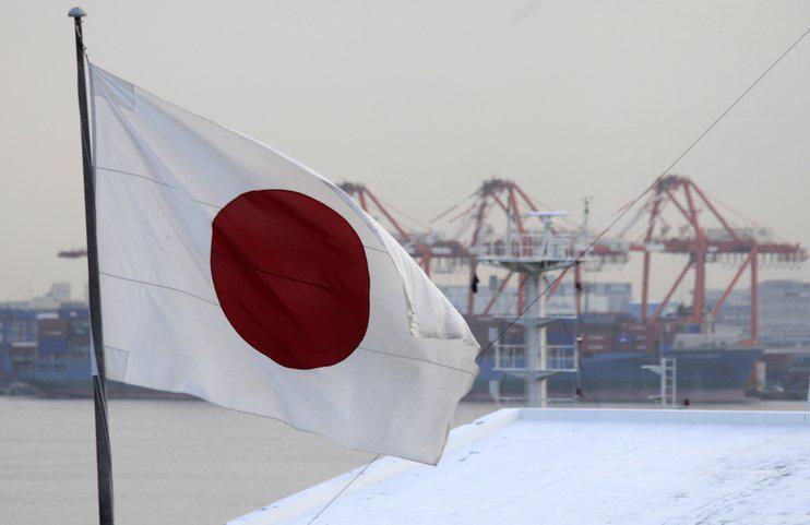 Главные экономические районы японии кратко