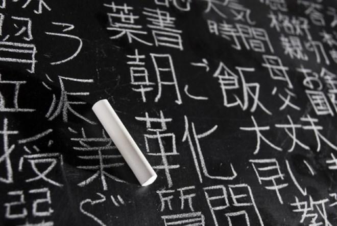 Как поступить в языковые школы в Японии