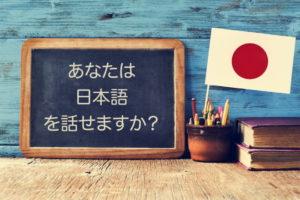 список языковых школ в Японии