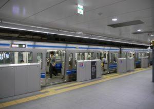 Метро Японии