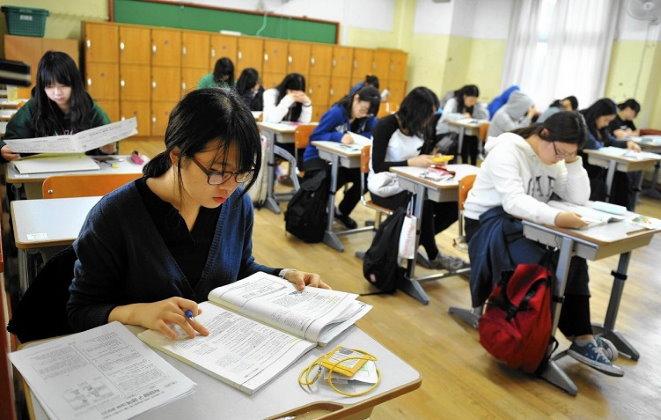 Система образования в Южной Корее