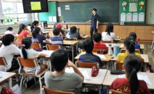 учиться в Корее после 11 класса