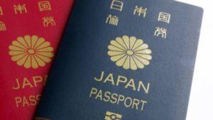 паспорт в Японии