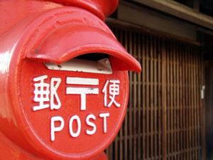 японская почта
