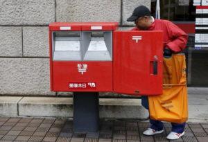 сколько идет посылка из Японии в Россию