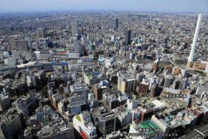 Районы Токио