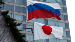 Налоги Японии и РФ