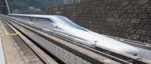 Транспорт Японии