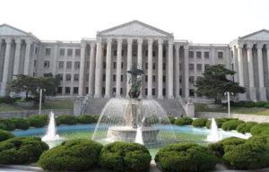 Университет Кен-хи