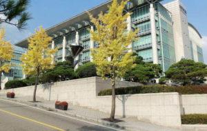 Особенности Университета Сонгюнгван