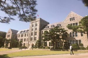 Обучение в Университете Коре