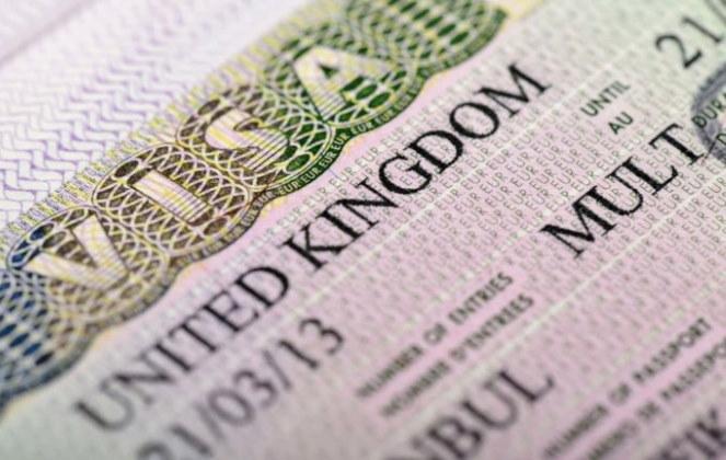 где получить визу в Великобританию