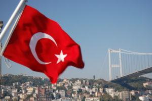 что дает ВНЖ в Турции