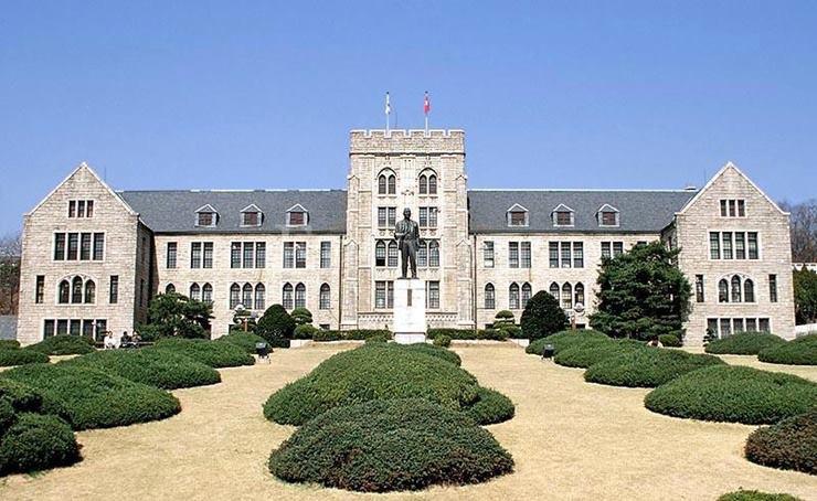 Университет Коре