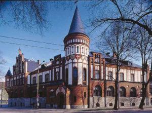 Центробанк Эстонии