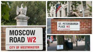 Русские районы в Лондоне