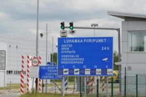 Эстонские таможенные правила