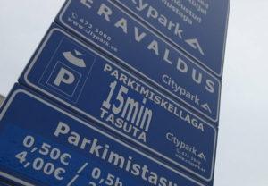 сколько стоит парковка в Таллине