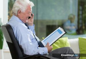 Пенсионеры-иностранцы в Эстонии