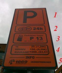 знаки платной парковки в Таллине