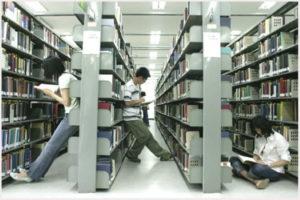 Библиотека СНУ