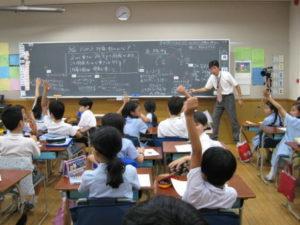 как учатся дети в Японии