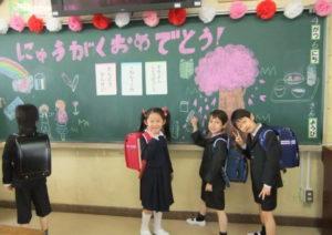 школьники в Японии