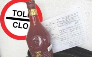 нормы провоза алкоголя