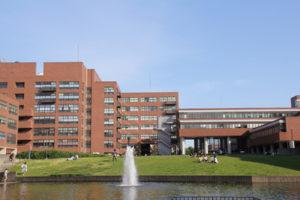 Университет Цукубы