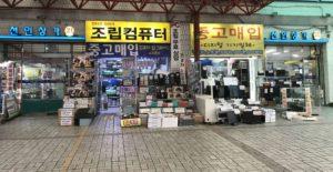 На рынке Yongsan