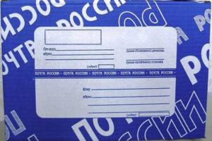 Почта из России в Австралию