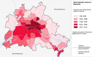 цены на съемное жилье в различных районах Берлина