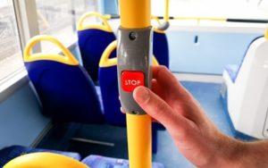 Кнопка просьбы об остановке