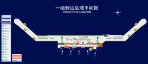 схема аэропорта Хайкоу 2
